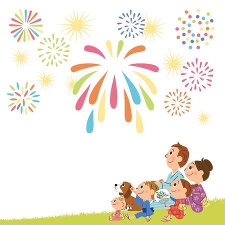 Watching fireworks with family Illusztráció