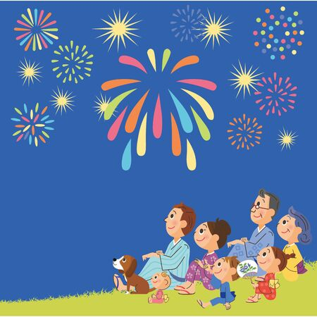 Night fireworks and three generation family Illustration