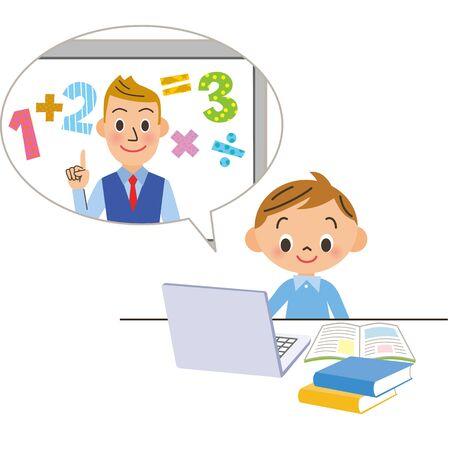 Children studying math online