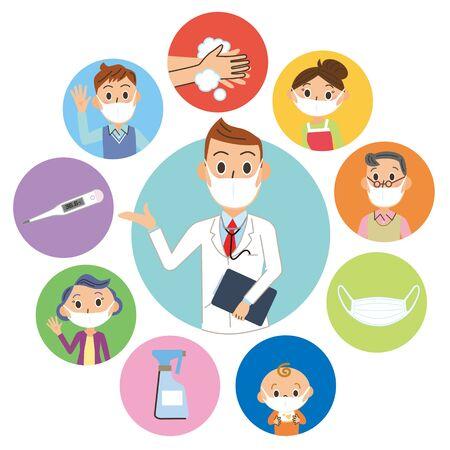 Virus prevention icon for family and hospital teacher Ilustração