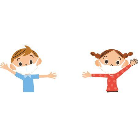 Social distance children