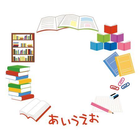 Japanese language study tool frame copy space Ilustração