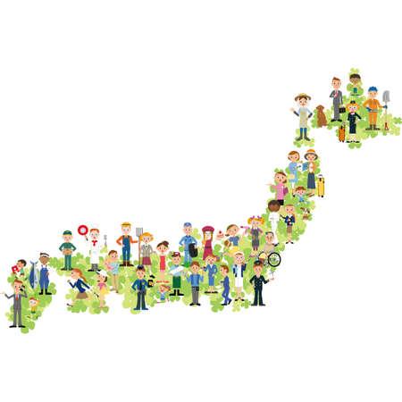 People living in Japan with a four-leaf clover Ilustração