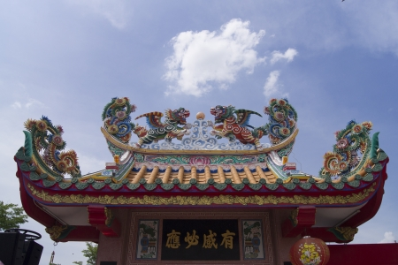 dargon unicon on the chinese temple