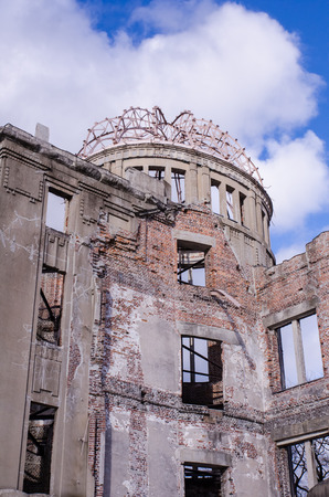 Atomic Bomb Dome, the building was attack by atomic bomb in world war 2 in Hiroshima, Japan