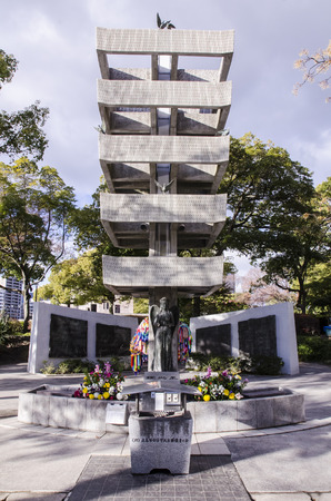 Monument erected near the Atomic Bomb Dome in Hiroshima