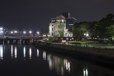 Atomic Bomb Dome, the building was attack by atomic bomb in world war 2. a  building in Hiroshima, Japan