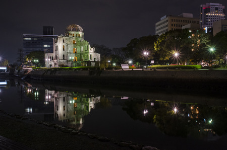 six month old: Atomic Bomb Dome, the building was attack by atomic bomb in world war 2. a  building in Hiroshima, Japan