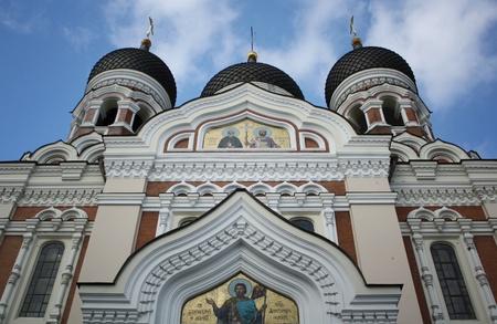 alexandre: Alexandre Nevsky cathedral Stock Photo