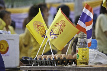 adulyadej: In Thailand, Fathers Day is set as the birthday of the king.December 5 is the birthday of the current king, Bhumibol Adulyadej Editorial