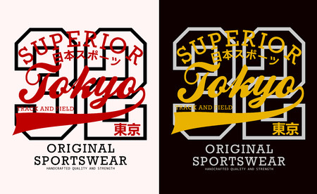 Tokyo japan style typography design t shirt graphic 일러스트