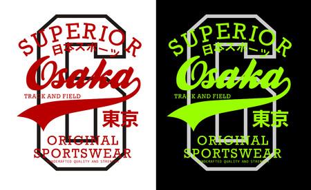 Osaka japan style typography design t shirt graphic