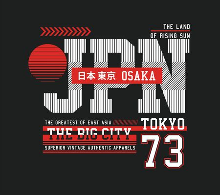 Osaka, Japan, tokyo, the big city, stylish t-shirt and apparel trendy design, typography, print, vector illustration. with inscription in Japanese with the translation: Tokyo, Japan Ilustração
