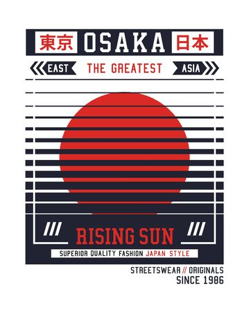 Osaka Japan, t-shirt and apparel design, typography, print, poster. vector, and inscription in Japanese with the translation: Tokyo. Japan 向量圖像