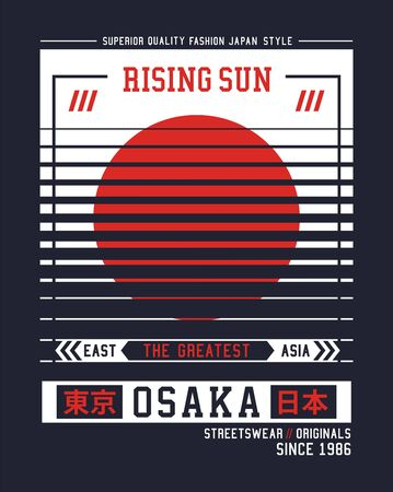 Osaka, Tokyo japan, t-shirt and apparel design, typography, print, poster. vector, and inscription in Japanese with the translation: Tokyo. Japan