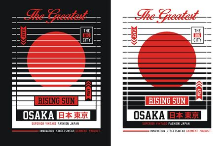Osaka  t-shirt and apparel design, typography, print, poster. vector, and inscription in Japanese with the translation: Tokyo. Japan