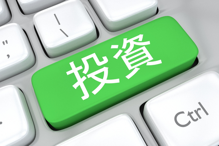 china people: Render illustration of computer keyboard with chinese word for invest on a green button