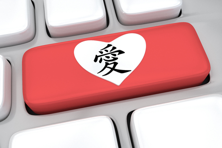 affairs: Render illustration of computer keyboard with chinese word for love on a red button