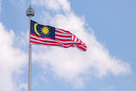 Malaysian flag blown by the wind