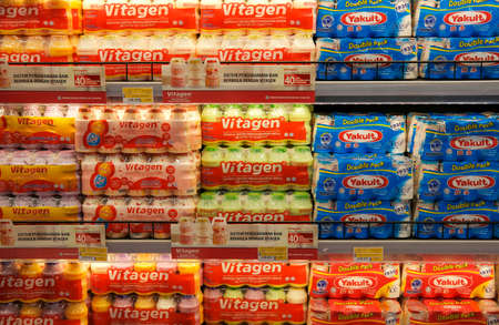 KUALA LUMPUR, MALAYSIA - SEPTEMBER 15, 2019 : Variety vitagen and yakult cultur drink on the shelf at supermarket.