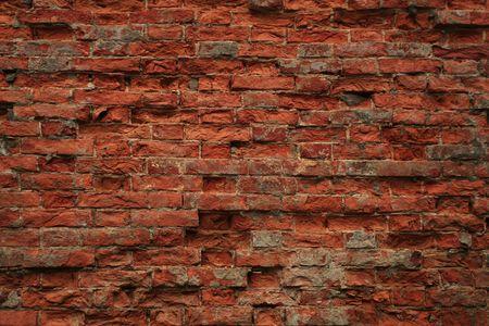 unusually: The unusually disorganized brick wall