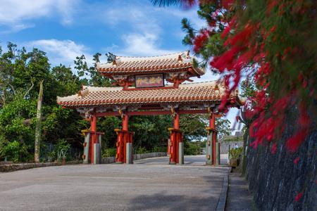 okinawa: Shureimon of Okinawa