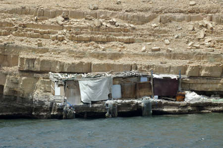 musandam: Abstract Settlement In Musandam Stock Photo