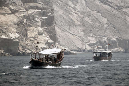musandam: Arabic Dhows In A Valley
