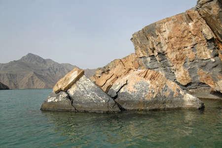 musandam: Mountains & Rock Formations Stock Photo