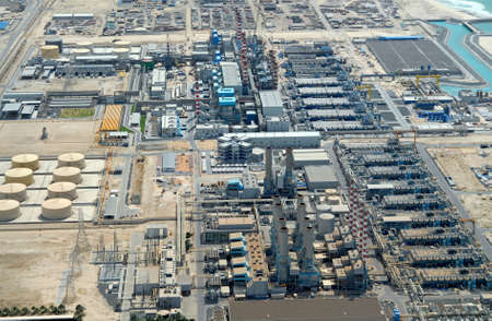 Power And Desalination Station Stock Photo