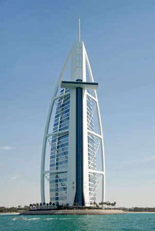 Burj Al Arab, Design Of A Sail & A Cross Facing The Ocean Editorial