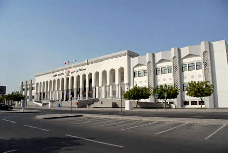 The Dubai Court Is One Of The Justice Departments In The Arab Emirates photo