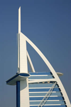 upper half: Upper Half Of Burj Al Arab