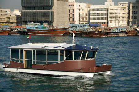 waterbus: Waterbus In Dubai