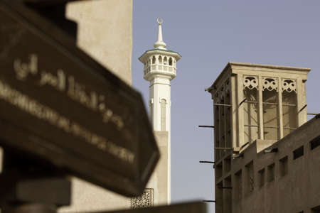 windtower: Directions At Bastakiya Traditional Cultural Museum In Dubai