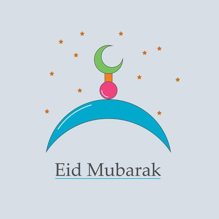 namaaz: Vector symbol of the Muslim Eid Mubarak.