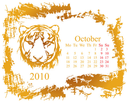 October month with tiger grunge Calendar 2010 year Vector