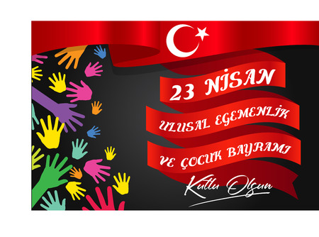 23 April Republic Day. Vector illustration. Festival, people.