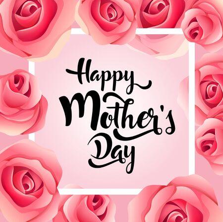 tarjeta de felicitación del día de la madre. Feliz día de la madre.