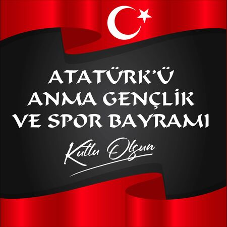 19 May Commemoration of Ataturk, Youth and Sports Day, translation: May 19 Commemoration of Ataturk, Youth and Sports Day, graphic design to the Turkish holiday. vector illustration. Çizim