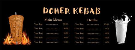 Doner kebab cooking and ingredients for kebab, Arabic cuisine frame. Fast food menu design elements. Shawarma hand drawn frame. Middle eastern food. Turkish food. illustration - Vector. Vecteurs
