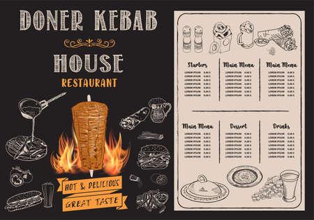 Doner kebab cooking and ingredients for kebab, Arabic cuisine frame. Fast food menu design elements. Shawarma hand drawn frame. Middle eastern food. Turkish food. illustration - Vector. Ilustração Vetorial