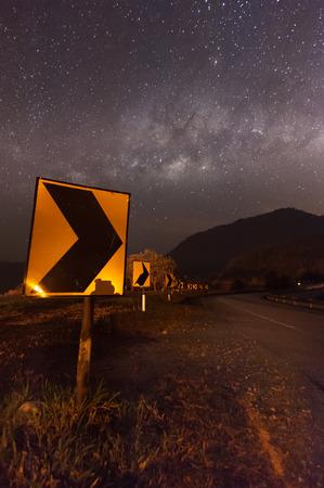 stargaze: way to milkyway
