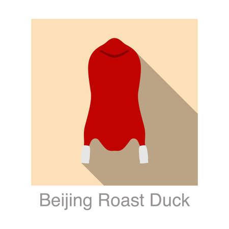 beijing: Beijing Roast Duck flat icon design