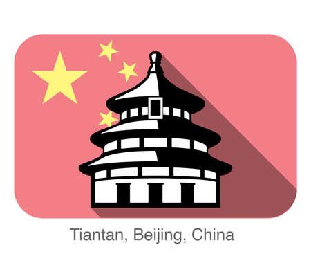 천국: Tiantan, Temple of Heaven with china national flag 일러스트