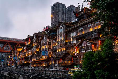 wuhan: wuhan pavilion night city
