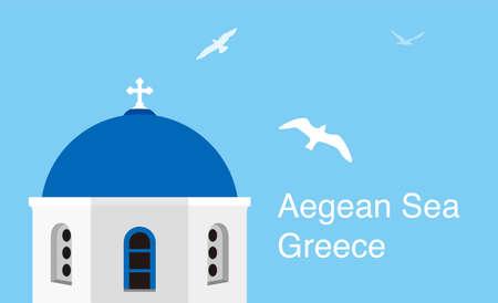 Santorini Aegean Sea Islands. Flat cartoon style attraction, vector Illustration