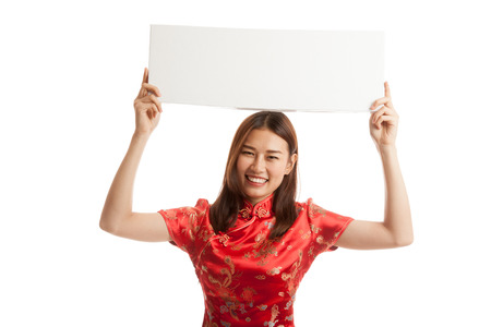 hold hands: Asian girl in chinese cheongsam dress with  red blank sign isolated on white background.