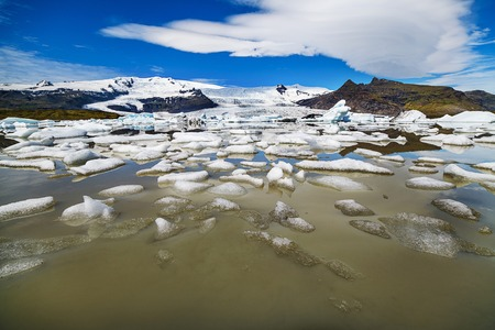 Blocks of ice on the beach in Iceland. Stock fotó
