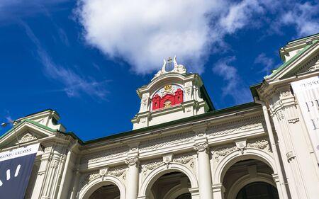 Latvian National Theatre, Riga, Latvia Baltic States Europe 新聞圖片